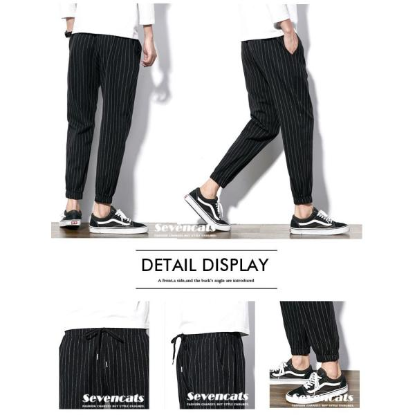 メンズ パンツ ストライプ 縦縞 コットン パンツ ストレッチパンツ 美脚 スリムパンツ 送料無料|sevencats|09
