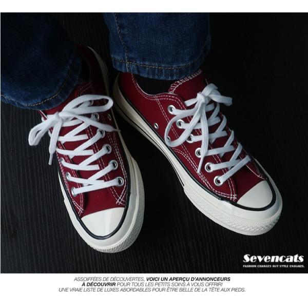 スニーカー メンズ レディース カジュアル シューズ ファッション キャンバス 靴 スポーツシューズ キャンバススニーカー ズック靴 帆布 送料無料 sevencats 08