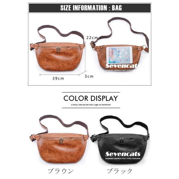 ウエストバッグ メンズ バッグ ショルダーバッグ 新作 ビジネスバッグ カジュアルバッグ 通勤 バッグ 鞄 カバン 送料無料|sevencats|16
