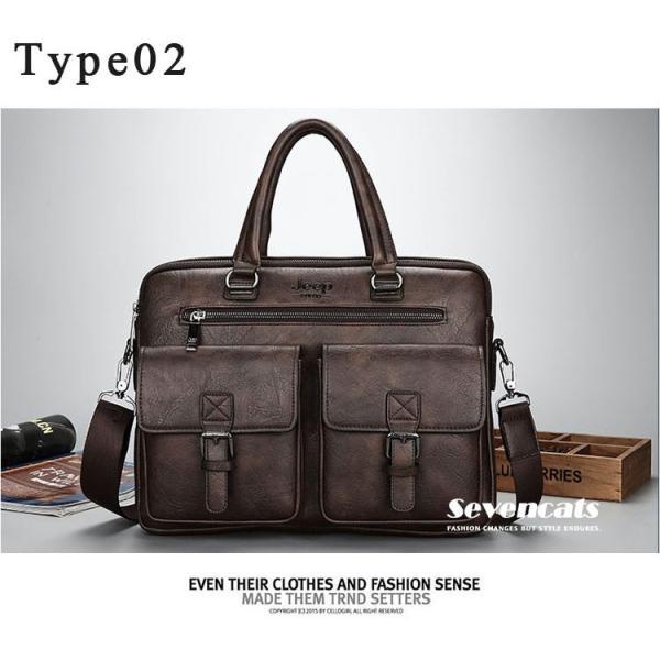 ブリーフケース メンズ ビジネスバッグ ショルダーバッグ レザーバッグ カバン 通勤バッグ 2way 斜めがけ 大容量 鞄 送料無料|sevencats|11