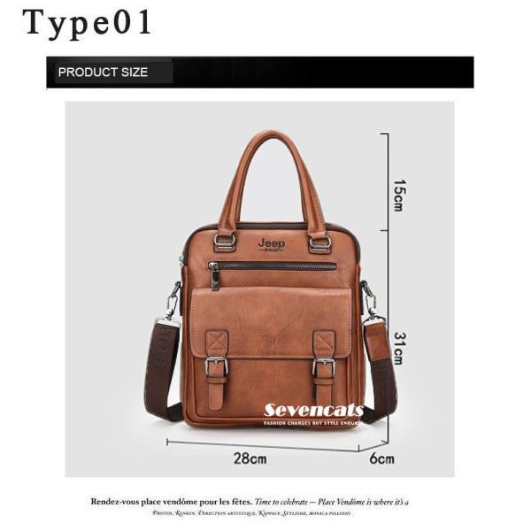 ブリーフケース メンズ ビジネスバッグ ショルダーバッグ レザーバッグ カバン 通勤バッグ 2way 斜めがけ 大容量 鞄 送料無料|sevencats|19