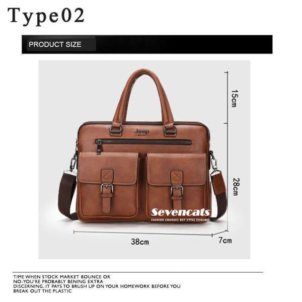 ブリーフケース メンズ ビジネスバッグ ショルダーバッグ レザーバッグ カバン 通勤バッグ 2way 斜めがけ 大容量 鞄 送料無料|sevencats|20