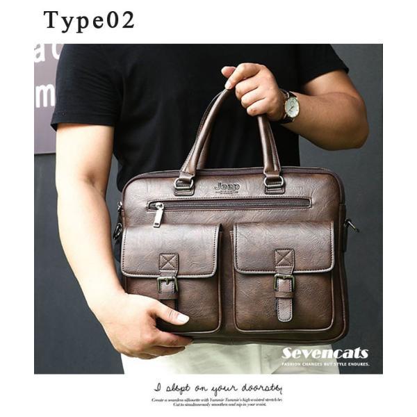 ブリーフケース メンズ ビジネスバッグ ショルダーバッグ レザーバッグ カバン 通勤バッグ 2way 斜めがけ 大容量 鞄 送料無料|sevencats|04