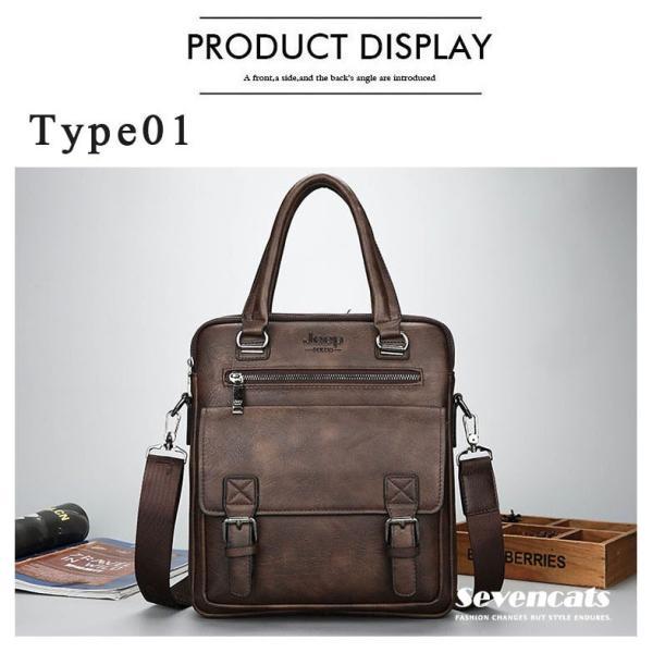 ブリーフケース メンズ ビジネスバッグ ショルダーバッグ レザーバッグ カバン 通勤バッグ 2way 斜めがけ 大容量 鞄 送料無料|sevencats|07