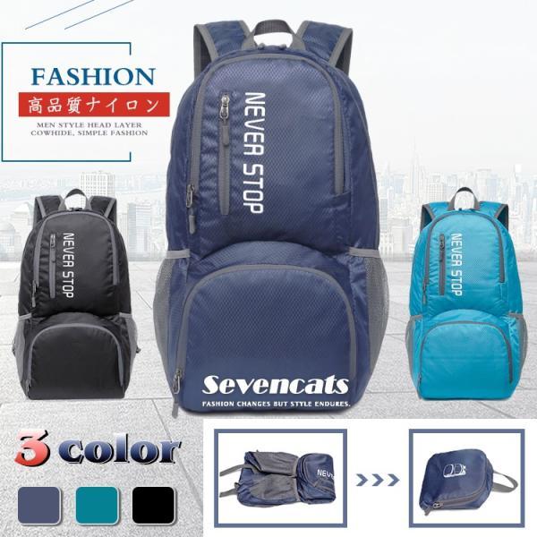 カバン メンズ 折り畳み式バッグ ファッション 大容量 カバン 旅行カバン キャリーバッグ リュック 折りたたみ 旅行 機内持ち込み 旅行用 男性 送料無料