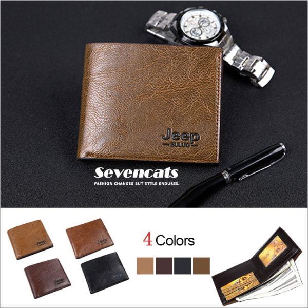 財布 メンズファッション ビジネス 二つ折り財布 さいふ 多機能 カード 収納 携帯 お札入れ 小銭入れ 短財布 送料無料|sevencats