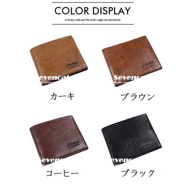 財布 メンズファッション ビジネス 二つ折り財布 さいふ 多機能 カード 収納 携帯 お札入れ 小銭入れ 短財布 送料無料|sevencats|15