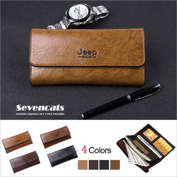 財布 二つ折り メンズ 長財布  ビジネス  大容量 さいふ 多機能 カード 収納 携帯 お札入れ 小銭入れ バッグ 送料無料|sevencats