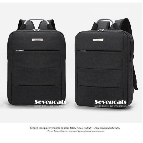 リュックサック メンズ レディース ビジネスリュック バックパック ビジネスバッグ デイパック リュックバッグ 大容量 USB対応 防水 通学 通勤 旅行 軽量 かばん sevencats 11