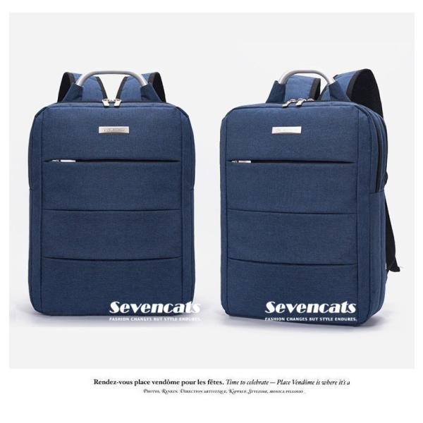 リュックサック メンズ レディース ビジネスリュック バックパック ビジネスバッグ デイパック リュックバッグ 大容量 USB対応 防水 通学 通勤 旅行 軽量 かばん sevencats 12