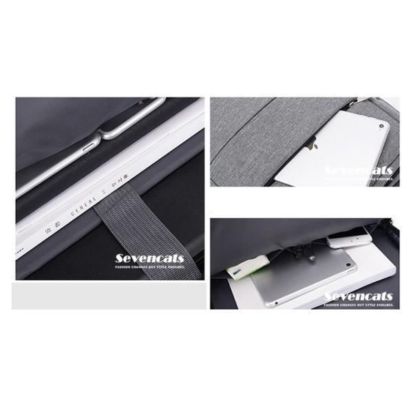 リュックサック メンズ レディース ビジネスリュック バックパック ビジネスバッグ デイパック リュックバッグ 大容量 USB対応 防水 通学 通勤 旅行 軽量 かばん sevencats 15