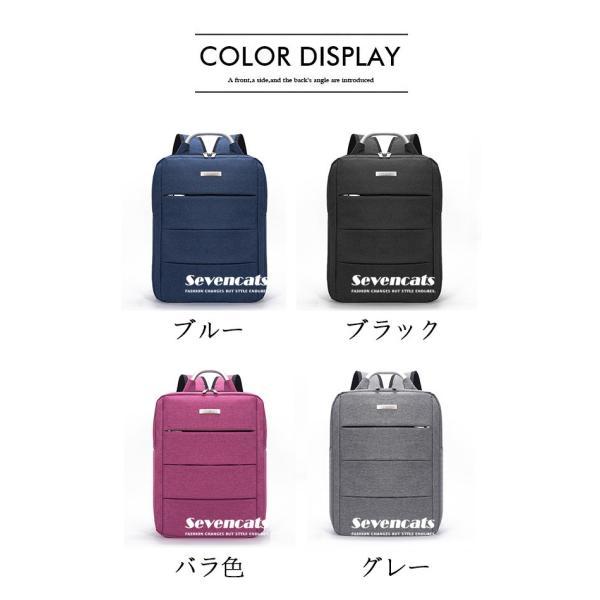 リュックサック メンズ レディース ビジネスリュック バックパック ビジネスバッグ デイパック リュックバッグ 大容量 USB対応 防水 通学 通勤 旅行 軽量 かばん sevencats 17