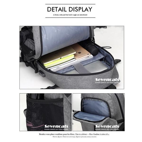 大容量メンズ リュックサック ビジネスリュック 多機能リュック 人気  防水 通学 通勤 旅行 軽量 かばん|sevencats|15