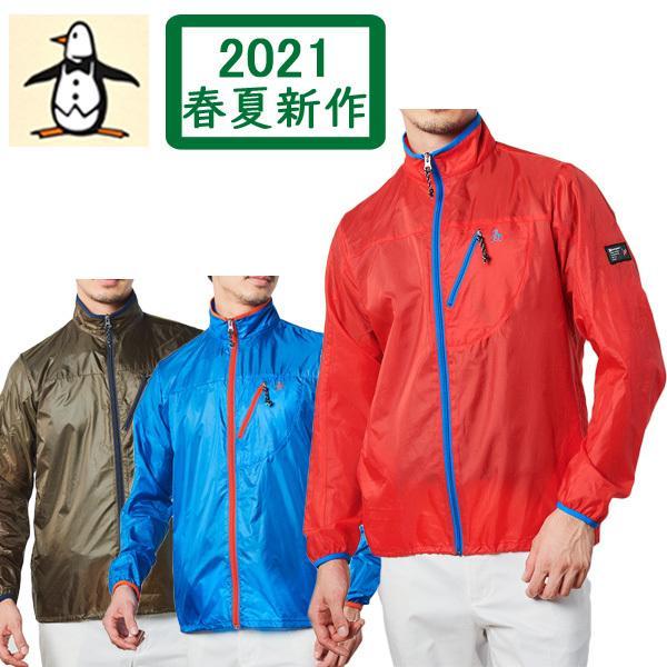 新作セール マンシングウェア メンズ アウター 2021春夏 ブルゾン 薄手 はっ水 軽量 無地 MGMRJK02 3Lサイズ対応 青 赤 カーキ ゴルフウェア 送料無料