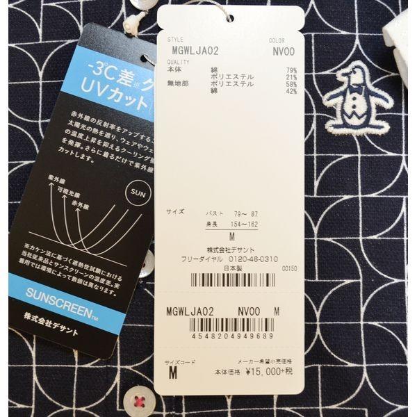 新作セール20%OFF マンシングウェア レディース ポロシャツ 半袖 2018春夏 ゴルフウェア 紺ネイビー MGWLJA02 日本製 sevenebisu-net 07