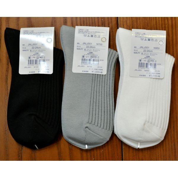 (メール便対応) マンシングウェア レディース 靴下ソックス 定番商品 ゴルフウェア JALJ001|sevenebisu-net|04