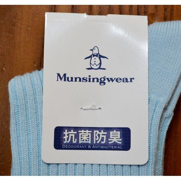 (メール便対応) マンシングウェア レディース 靴下ソックス 定番商品 ゴルフウェア JALJ001|sevenebisu-net|06