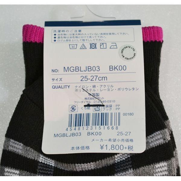 (DM/メール便対応) マンシングウェア メンズ 靴下ソックス チェック 2018春夏新作 MGBLJB03|sevenebisu-net|09