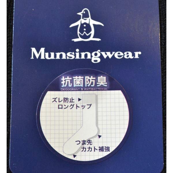 (メール便対応) マンシングウェア メンズ 靴下 ソックス ゴルフウェア 定番 無地 JAMJ001|sevenebisu-net|02