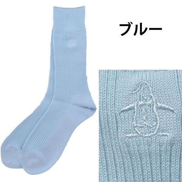 (メール便対応) マンシングウェア メンズ 靴下 ソックス ゴルフウェア 定番 無地 JAMJ001|sevenebisu-net|06