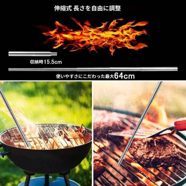 火吹き棒 伸縮式 火吹き ふいご 火起こし 焚き火 暖炉 炭 薪 ...
