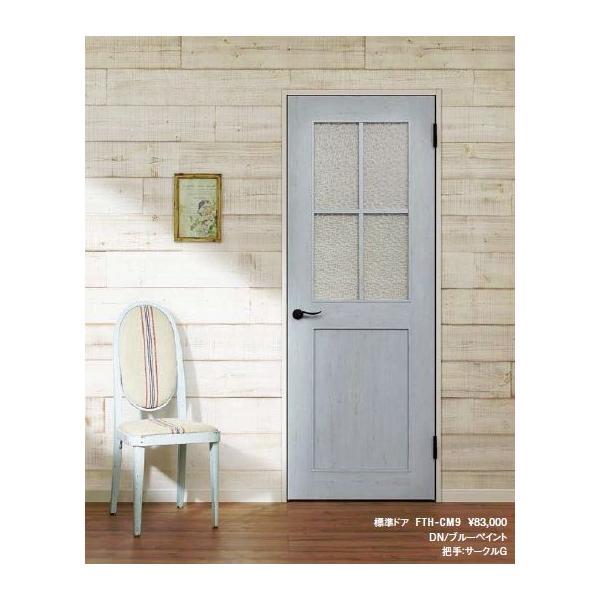 RoomClip商品情報 - LIXIL リクシル室内建具 ファミリーライン 2015     標準ドア CM9