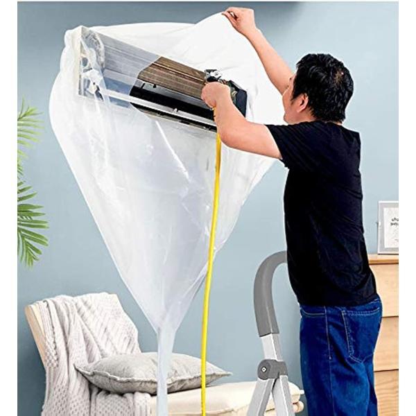 エアコン洗浄カバーエアコン掃除カバー360度目視洗浄エアコン壁掛け用エアコン掃除用カバー汚水の飛び散り防止カビダニQ-572MD