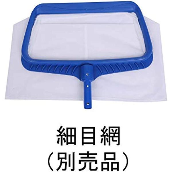 スプレンノ 大型 ネット 網 落ち葉 ゴミ 掃除 清掃 スクレーパー 機能 付き プール 露天風呂  3m柄 単品3