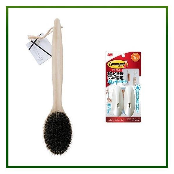 セット買いオーエ 品質主義 ボディブラシ ヒノキ馬毛 + コマンド フック 水まわりにも使えるタイプ Mサイズ|sevenleaf