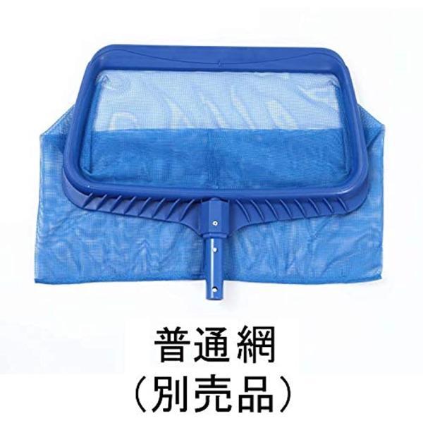スプレンノ 大型 ネット 網 落ち葉 ゴミ 掃除 清掃 スクレーパー 機能 付き プール 露天風呂  2m柄 単品2