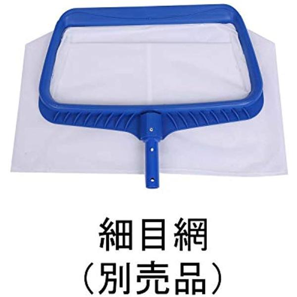スプレンノ 大型 ネット 網 落ち葉 ゴミ 掃除 清掃 スクレーパー 機能 付き プール 露天風呂  2m柄 単品3