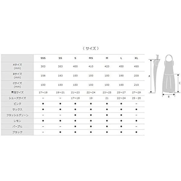 AQA エーキューエー ドルフィンカラー ピンク SS KF2118G2