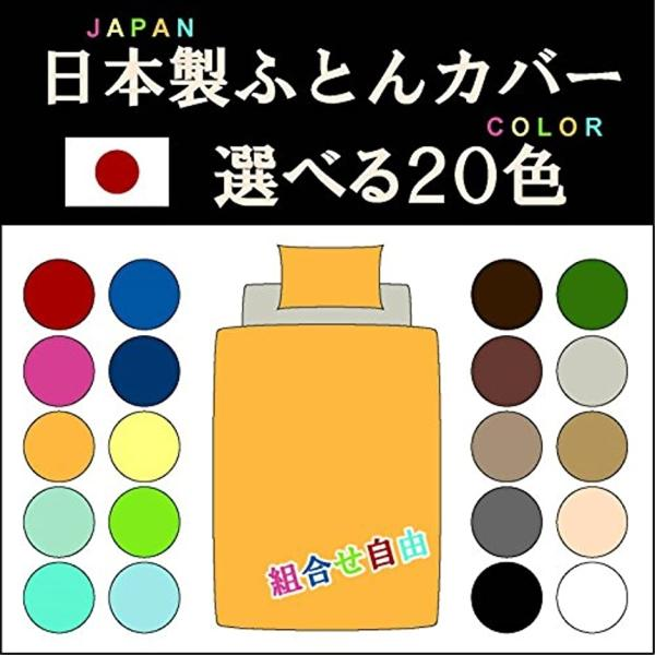 ホームソフト 日本製 200本ブロード コットン100%カバーリング ベッドシーツ(ボックスタイプ) セミダブルサイズ ピュア [ホワイト] / I|sevenleaf|06