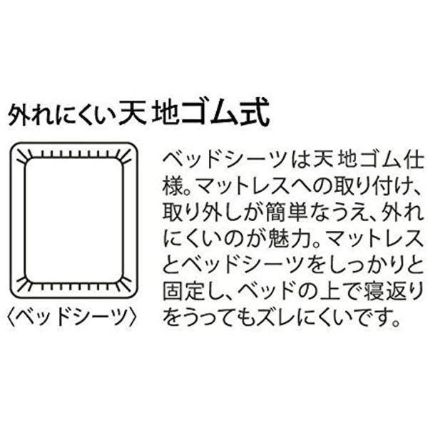 ホームソフト 日本製 200本ブロード コットン100%カバーリング ベッドシーツ(ボックスタイプ) セミダブルサイズ ピュア [ホワイ|sevenleaf|07