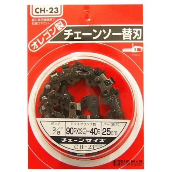 チェンソー替刃90SG40ECH-23