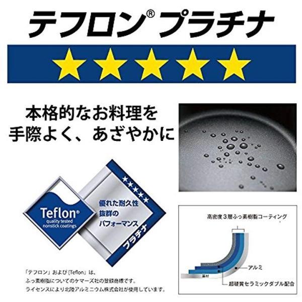 北陸アルミ フライパン IHハイキャスト 20cm 「オール熱源対応」[E525278H](ブラック, フライパン20cm)|sevenleaf|03