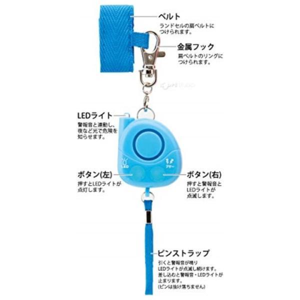 雨にも強い 防犯ブザー 生活防水タイプ G-FRIEND 雨の日でも安心・このページは「ブルー」のみの販売です・ブルー