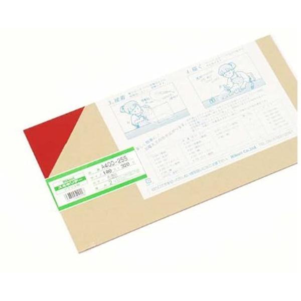 アクリル板180x320A400-2SS赤透明(赤,180x320mm/厚み:2mm)
