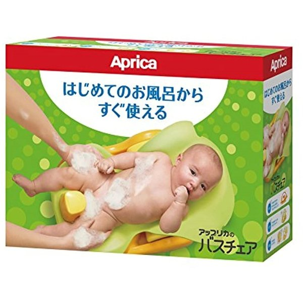 Aprica バスチェアー 新生児から はじめてのお風呂から使えるバスチェア YE 91593[YE 91593](イエロー) sevenleaf 03