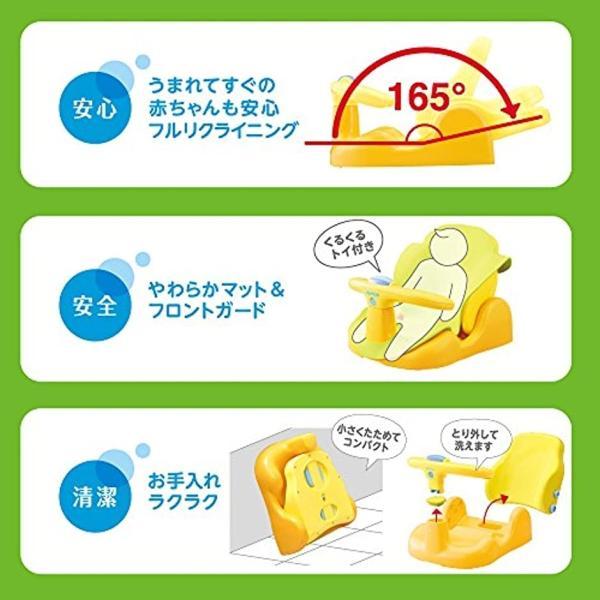 Aprica バスチェアー 新生児から はじめてのお風呂から使えるバスチェア YE 91593[YE 91593](イエロー) sevenleaf 06