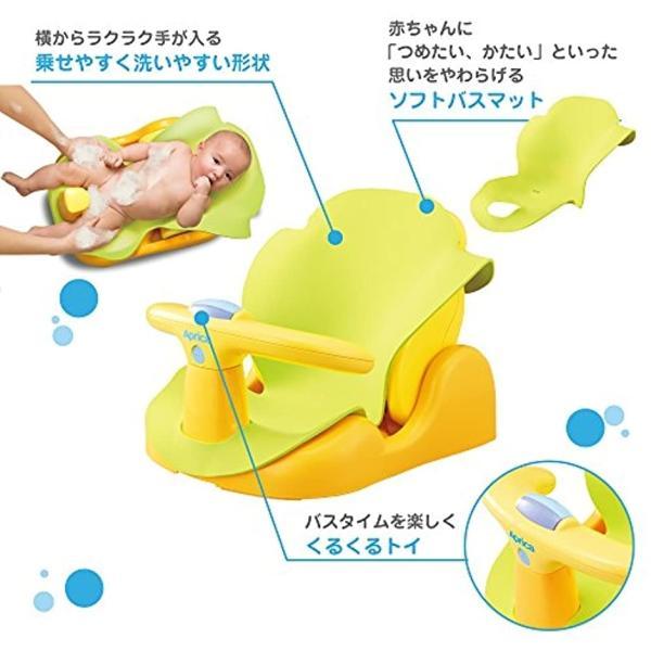 Aprica バスチェアー 新生児から はじめてのお風呂から使えるバスチェア YE 91593[YE 91593](イエロー) sevenleaf 07