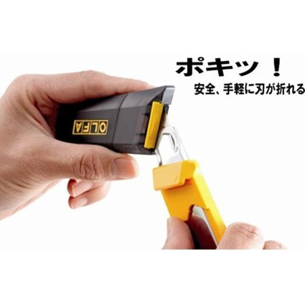 刃折器付きオートロックカッター DL-1[207B]|sevenleaf|04