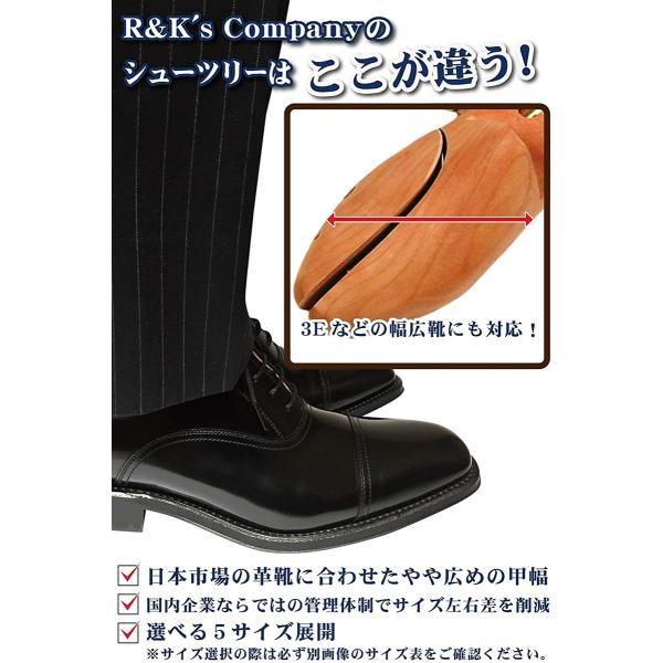 シューツリー シューキーパー 木製 靴磨きクロス付き 23.5-24.0cm(ブラウン, 23.5〜24.5 cm)|sevenleaf|02