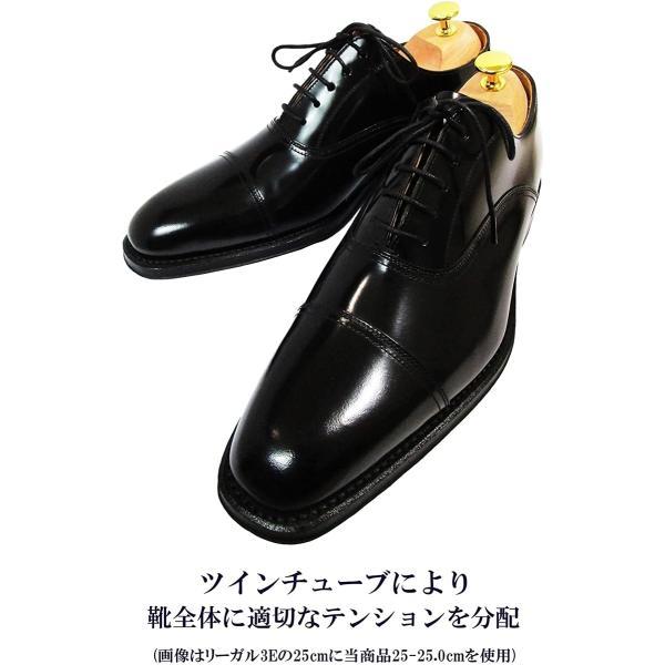 シューツリー シューキーパー 木製 靴磨きクロス付き 23.5-24.0cm(ブラウン, 23.5〜24.5 cm)|sevenleaf|06