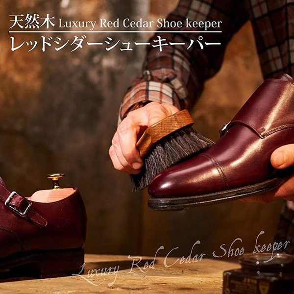 Natural Stuff シューキーパー 木製 メンズ レッドシダー 脱臭 消臭 除湿 革靴(ウッドベージュ, 28cm〜28.5cm)|sevenleaf|02