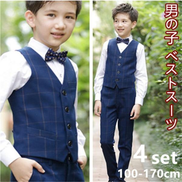 899709c21f1d3 100-170cm 4点セット ベストスーツ男の子 キッズ フォーマル カジュアル タキシード 子供 ...