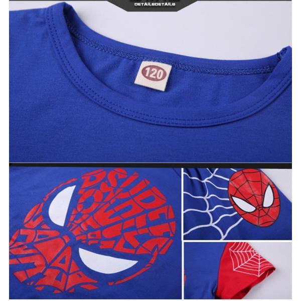 スパイダーマン 上下セット スパイダーマンパーカ 2点セット 子供服 短袖 セットアップ 男の子 夏物 キッズ|seventhlandya|08