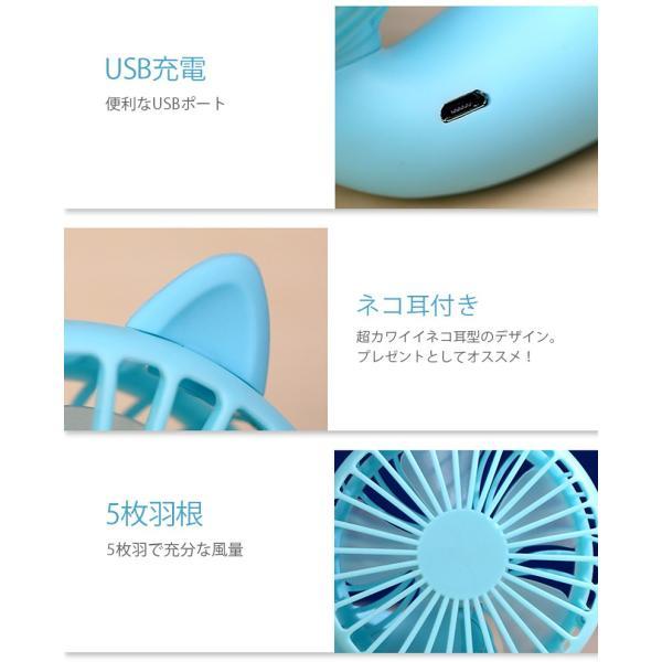 扇風機 卓上 小型扇風機 手持ち USB充電 猫耳つき 静音 コンパクト ミニ扇風機 旅行用 小型オフィスファン 送風機 usbファン デスク置き|seventhlandya|11