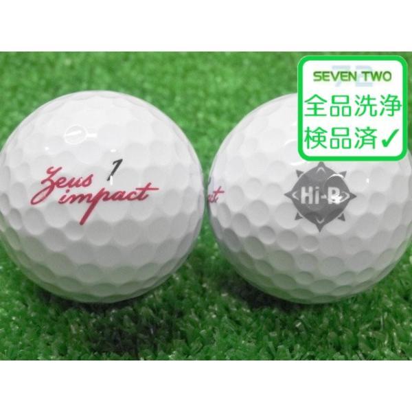 ロストボール キャスコ ゼウス インパクト 高反発 非公認球 1個 当店Cランク 中古 ゴルフボール