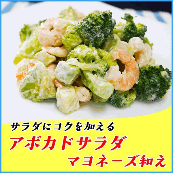 アボカドダイスカット 500g ペルー産 ポイント 消化 冷凍食品 野菜 サラダ|sfd-ymd|06